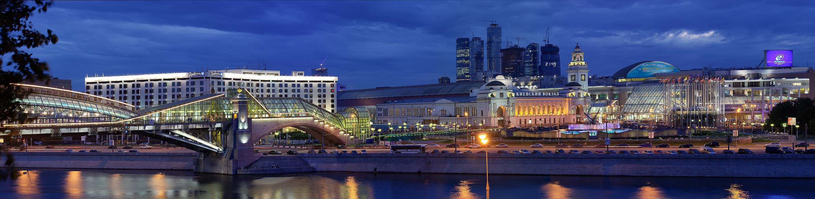CofranceSARL: Павелецкий вокзал Москвы